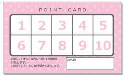 TC060:ポイントカード10マス【ピンク】