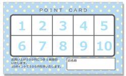 TC061:ポイントカード10マス【ブルー】