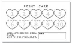 TC067:ハート型ポイントカード104マス【ホワイト】