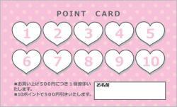 TC068:ハート型ポイントカード104マス【ピンク】