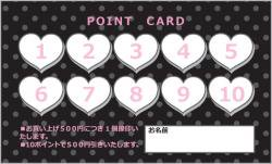 TC070:ハート型ポイントカード104マス【ブラック】