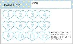TC105:ハート型ポイントカード12マス【ブルー】