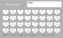 TC107:ハート型ポイントカード32マス【グレー】
