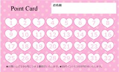 TC108:ハート型ポイントカード32マス【ピンク】