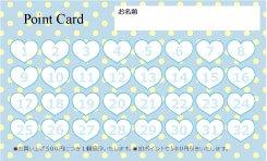 TC109:ハート型ポイントカード32マス【ブルー】