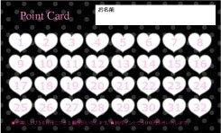 TC110:ハート型ポイントカード32マス【ブラック】