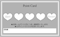 TC111:ハート型ポイントカード5マス【グレー】