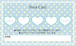 TC113:ハート型ポイントカード5マス【ブルー】