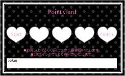 TC114:ハート型ポイントカード5マス【ブラック】