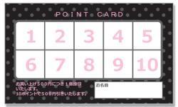 TC062:ポイントカード10マス【ブラック】