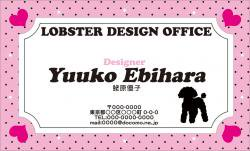 【かわいい名刺】水玉×プードル(ピンク)