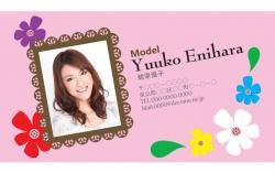 【かわいい名刺】写真付きポップな花柄(ピンク)