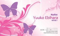 【大人かわいい】幻想的な蝶(ピンク)