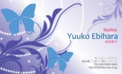 【大人かわいい名刺】幻想的な蝶(ブルー)