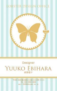【大人かわいい名刺】ストライプ蝶(ブルー)