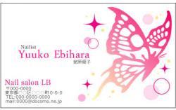 【大人かわいい名刺】グラデーション蝶(ピンク)