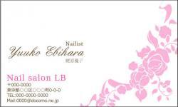 【大人かわいい名刺】優雅なバラ(ピンク)