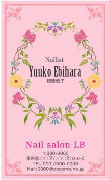 【大人かわいい名刺】小花のリース(ピンク)
