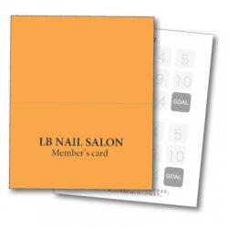 【二つ折りカード】簡単格安2つ折りカード(オレンジ)