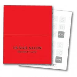 【二つ折りカード】簡単格安2つ折りカード(レッド)