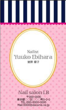 【かわいい名刺】ポップなドット×ストライプ(ピンク)