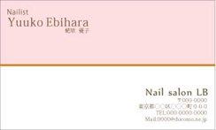 【大人かわいい名刺】ピンク・ホワイト ライン