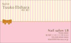 【大人かわいい名刺】ピンクストライプ×ゴールドリボン