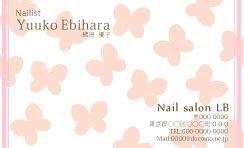 【大人かわいい名刺】バタフライ ピンク×ホワイト