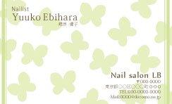 【大人かわいい名刺】バタフライグリーン