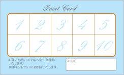 TC165:ポイントカード10マス【ブルー】