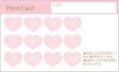 TC178:ハートポイントカード12マス【ピンク】