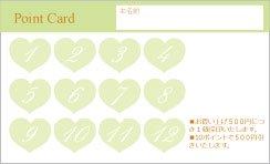 TC179:ハートポイントカード12マス【グリーン】