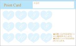 TC180:ハートポイントカード12マス【ブルー】