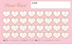 TC183:ハートポイントカード32マス【ピンク】