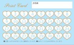 TC185:ハートポイントカード32マス【ブルー】