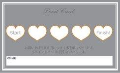 TC191:ハートポイントカード5マス【グレイ】