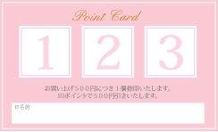 TC192:ハートポイントカード3マス【ピンク】