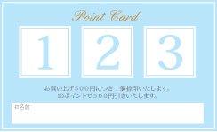 TC194:ハートポイントカード3マス【ブルー】