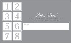 TC201:ポイントカード8マス【グレイ】
