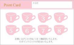TC202:カップポイントカード8マス【ピンク】