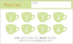 TC203:カップポイントカード8マス【グリーン】
