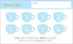TC204:カップポイントカード8マス【ブルー】