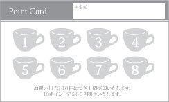 TC206:カップポイントカード8マス【グレイ】