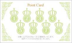 TC208:クラウンポイントカード8マス【グリーン】