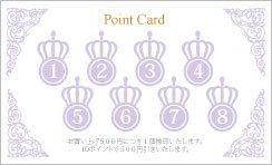 TC210:クラウンポイントカード8マス【パープル】