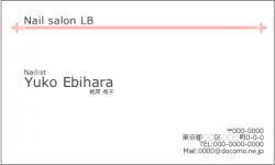 【シンプル名刺】:女性らしいシンプル・ビジネスカード(ピンク)