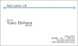 【シンプル名刺】女性らしいビジネスカード(ブルー)