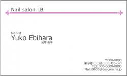 【シンプル名刺】女性らしいビジネスカード(ピンク)