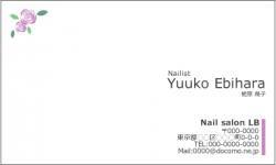 【シンプル名刺】女性らしいビジネスカード(小さな薔薇・パープル)
