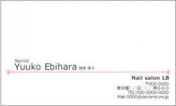 【シンプル名刺】女性らしいビジネスカード(ピンク ライン)